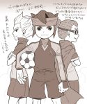 3boys armband ball best_eleven cape crossed_arms endou_mamoru gloves goalkeeper goggles gouenji_shuuya grin hairlocs hato_niku headband inazuma_eleven inazuma_eleven_(series) inazuma_eleven_choujigen_dream_match kidou_yuuto male_focus monochrome multiple_boys short_hair smile soccer_ball soccer_uniform sportswear telstar translation_request