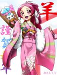 1girl 2015 :d alternate_hairstyle blush chypre_(heartcatch_precure!) dated female hanasaki_tsubomi heartcatch_precure! japanese_clothes kimono matatabi_(karukan222) open_mouth pink_eyes pink_hair precure smile wide_sleeves