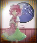 1girl bandages bare_tree blouse border chain cuffs double_bun ellipsis_(mitei) flower hands_together highres ibaraki_kasen indoors interlocked_fingers light_particles looking_at_viewer manacles pink_eyes pink_hair pink_rose rose short_hair skirt solo tabard tareme touhou tree window