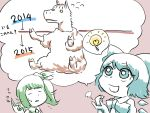 2girls bow cirno daiyousei flying_sweatdrops hair_bow horse lightbulb multiple_girls new_year sheep side_ponytail sweat touhou translated wings yume_giwa