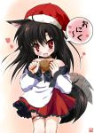 +_+ 1girl animal_ears bare_shoulders blush brooch brown_hair choker dress fang food hat highres imaizumi_kagerou iwaki_hazuki jewelry long_hair looking_at_viewer nail_polish open_mouth red_eyes saliva santa_hat solo symbol-shaped_pupils tail tail_wagging touhou translation_request wolf_ears wolf_tail