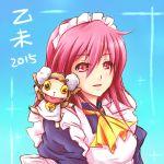 1girl 2015 maid piku pink_hair red_eyes shakugan_no_shana sheep short_hair wilhelmina_carmel