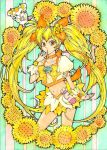 1girl blonde_hair bow cure_sunshine elaborate_frame female flower hair_ornament hair_ribbon hands_on_own_face heart heartcatch_precure! long_hair looking_at_viewer magical_girl midriff myoudouin_itsuki navel open_mouth orange_skirt potpourri_(heartcatch_precure!) precure ribbon sayococco skirt solo striped striped_background sunflower surprised traditional_media twintails vertical_stripes very_long_hair watercolor_(medium) wrist_cuffs yellow_eyes