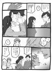 comic incipient_kiss kujikawa_rise long_hair monochrome necktie older persona persona_4 saliva saliva_trail scar shirogane_naoto short_hair tatsumi_kanji translation_request yukichiro