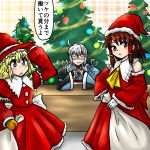 1boy 2girls adapted_costume ahoge alternate_costume ascot blonde_hair blue_eyes brown_eyes brown_hair choker christmas christmas_tree comic detached_sleeves enokuma_uuta glasses hakurei_reimu hat japanese_clothes kirisame_marisa long_hair looking_at_viewer mittens morichika_rinnosuke multiple_girls santa_costume santa_hat silver_hair touhou translation_request