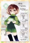 1girl angry blush brown_eyes brown_hair cat english exercise glasses hard_translated highres nikki_(swapnote) nintendo_3ds puti_devil ribbed_sweater short_hair standing swapnote sweater thigh-highs turtleneck