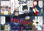 2boys 4koma 6+girls blonde_hair blue_hair brown_hair cape character_request comic costume cure_gonna cure_pantaloni cure_southern_cross cure_sunset dokidoki!_precure english facial_hair happinesscharge_precure! hindi mask minazuki_karen multiple_boys multiple_girls mustache new_year old_man precure pururun_z redhead russian sakamoto-san_(precure_5) sebastian_(dokidoki!_precure) spanish spotlight translation_request yes!_precure_5 yotsuba_alice
