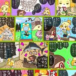 animal_ears anteater blonde_hair brown_hair comic commentary desk dog dog_ears doubutsu_no_mori glasses hair_bun hair_ornament karaagetarou shizue_(doubutsu_no_mori) skirt sonchou statue swordfish translated villager_(doubutsu_no_mori)