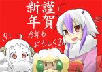 :d ahoge alternate_costume animal_costume covered_mouth crossover higeneko_(idemoto) horns japanese_clothes kantai_collection kimono long_hair looking_at_viewer mittens multicolored_hair multiple_crossover northern_ocean_hime open_mouth pokemon red_eyes sheep_costume shinkaisei-kan smile tokiko_(touhou) touhou translation_request two-tone_hair whimsicott white_hair white_skin