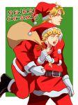 2boys blonde_hair christmas dio_brando father_and_son giorno_giovanna gloves jojo_no_kimyou_na_bouken magatsumagic multiple_boys pun sack santa_costume wryyyyyyyyyyyyyyyyyyyy