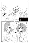 1girl :d cellphone comic highres hirasawa_yui hoodie k-on! kotatsu monochrome new_year open_mouth phone ragho_no_erika short_hair smartphone smile sweatdrop table television towel translated waking_up