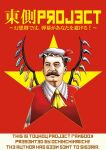 1boy ascot brown_hair comiket_77 communism cosplay cover cover_page english_text facial_hair facing_viewer faux_cyrillic faux_text flandre_scarlet flandre_scarlet_(cosplay) frilled_shirt_collar frills hat hat_ribbon joseph_stalin looking_to_the_side male_focus mob_cap mustache parody real_life real_life_insert realistic red_background red_ribbon red_vest ribbon russian_reversal shirt short_hair solo star_(symbol) tagawa_gengo touhou upper_body vest white_headwear white_shirt wings yellow_neckwear