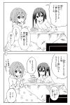 >:> 2girls cellphone comic food fruit hair_ornament hairclip highres hirasawa_yui hoodie k-on! kotatsu long_hair mandarin_orange monochrome multiple_girls nakano_azusa open_mouth partially_translated phone pullover ragho_no_erika short_hair smartphone table television translation_request triangle_mouth twintails