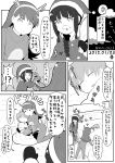 1boy 2girls animal_costume bangs blunt_bangs comic highres hiromochi_jin kantai_collection kidnapping kitakami_(kantai_collection) long_hair monochrome multiple_girls ooi_(kantai_collection) reindeer_costume sack santa_costume shota_admiral_(kantai_collection) sleeping translation_request