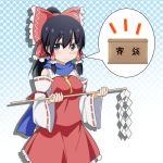 1girl black_hair blush bow box cato_(monocatienus) detached_sleeves donation_box dress gohei gradient gradient_background hair_bow hair_tubes hakurei_reimu halftone halftone_background long_sleeves looking_at_viewer ponytail red_dress ribbon-trimmed_sleeves ribbon_trim scarf smile solo spoken_object touhou translated violet_eyes wide_sleeves