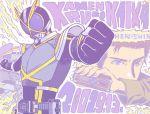 cellphone kamen_rider kamen_rider_555 kamen_rider_kaixa kusaka_masato phone sakurase
