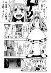 comic crossover greyscale highres hong_meiling ikamusume minato_hitori monochrome shinryaku!_ikamusume touhou translation_request