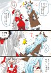 /\/\/\ 2girls antlers belt blue_hair blush fujiwara_no_mokou hat kamishirasawa_keine long_hair mittens multiple_girls open_mouth red_eyes reindeer sack santa_costume santa_hat silver_hair smile touhou translated unya very_long_hair