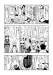 comic crossover greyscale highres hong_meiling ikamusume izayoi_sakuya kirisame_marisa minato_hitori monochrome remilia_scarlet shinryaku!_ikamusume touhou translation_request