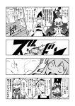 comic crossover greyscale highres ikamusume kirisame_marisa minato_hitori monochrome patchouli_knowledge remilia_scarlet shinryaku!_ikamusume touhou translation_request