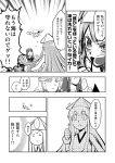 comic crossover greyscale highres hong_meiling ikamusume izayoi_sakuya minato_hitori monochrome shinryaku!_ikamusume touhou translation_request