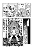 comic crossover greyscale highres ikamusume minato_hitori monochrome patchouli_knowledge remilia_scarlet shinryaku!_ikamusume touhou translation_request
