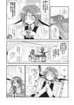 +++ 2girls :/ :d :o alternate_hair_length alternate_hairstyle ascot bat_wings book bookshelf breasts capelet chair chibi_inset chin_rest demon_tail dress dress_shirt dutch_angle hands_together happy head_wings highres koakuma library long_hair long_sleeves long_tail looking_at_another low_wings monochrome multiple_girls open_mouth patchouli_knowledge satou_kibi shirt short_hair sigh sitting smile table tail tile_floor tiles touhou translation_request very_long_hair vest voile wings younger