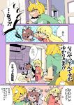 3girls animal_ears blonde_hair brown_hair cat_ears cat_tail chen comic fake_blood fox_ears fox_tail halloween halloween_costume highres knife_in_head makeup moyashi_seizoujo multiple_girls pajamas partially_translated tail touhou translation_request yakumo_ran yakumo_yukari yellow_eyes
