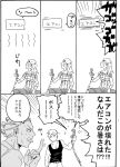 comic diavolo jojo_no_kimyou_na_bouken komakura monochrome phone prosciutto risotto_nero