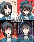 1girl 4koma anger_vein angry beret black_hair blush character_sheet comic empty_eyes gradient gradient_background hat highres kantai_collection looking_at_viewer military military_uniform red_eyes short_hair solo takao_(kantai_collection) translation_request uniform