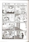 4koma :3 bkub clone clouds comic falling futaba_anzu giantess idolmaster idolmaster_cinderella_girls instrument monochrome moroboshi_kirari ocarina p-head_producer scan star star-shaped_pupils symbol-shaped_pupils translation_request two-tone_background undressing