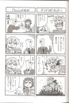 4girls 4koma :3 bkub braid comic flying_sweatdrops futaba_anzu giantess hair_ornament idolmaster idolmaster_cinderella_girls jumping monochrome moroboshi_kirari multiple_girls p-head_producer scan senkawa_chihiro star star-shaped_pupils symbol-shaped_pupils translation_request two-tone_background