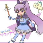 >:o 1girl :o alternate_costume alternate_hairstyle blue_dress blue_gloves blue_legwear blush book bow chibi dragon dress fa fire_emblem fire_emblem:_fuuin_no_tsurugi gloves hair_bow holding holding_book long_hair lowres magical_girl ponytail purple_hair reverse_(bluefencer) sofiya solo_focus thigh-highs very_long_hair violet_eyes wand