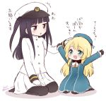 2girls age_difference arms_up ascot atago_(kantai_collection) beret black_eyes black_gloves black_hair black_legwear blonde_hair chestnut_mouth dress gloves green_eyes hat kantai_collection little_girl_admiral_(kantai_collection) long_hair migu_(migmig) military military_uniform multiple_girls naval_uniform pan-pa-ka-paaan! peaked_cap seiza sitting translation_request twintails two_side_up uniform younger