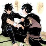 2boys armor bandages black_hair dotanuki_masakuni_(touken_ranbu) formal injury multiple_boys noeru_(soul64) scar shokudaikiri_mitsutada_(touken_ranbu) suit touken_ranbu uniform