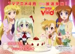 4girls :d absurdres ahoge ascot black_tea blonde_hair blue_eyes bow breasts brown_hair cake cleavage collarbone copyright_name cup einhart_stratos fate_testarossa flower food fruit green_eyes green_hair hair_ribbon hand_on_another's_shoulder hands_on_another's_shoulders heterochromia highres kametani_kyouko logo long_hair looking_at_viewer lyrical_nanoha mahou_shoujo_lyrical_nanoha_vivid multiple_girls official_art open_mouth plate red_eyes ribbon scan school_uniform shiny shiny_hair side_ponytail sitting smile standing star strawberry strawberry_shortcake sweater_vest table tablecloth takamachi_nanoha tea teacup teapot translation_request twintails two_side_up vase violet_eyes vivio