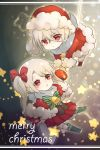 bell brother_and_sister capelet chibi frey_(machine-doll) hat highres machine-doll_wa_kizutsukanai merry_christmas red_eyes ribbon santa_costume santa_hat siblings side_ponytail star thigh-highs white_hair zettai_ryouiki