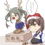 2girls animal_costume antlers brown_hair green_hair hat japanese_clothes kaga_(kantai_collection) kantai_collection merry_christmas multiple_girls muneate red_nose ree_(re-19) reindeer_costume santa_hat side_ponytail smile tied_up translated twintails zuikaku_(kantai_collection)