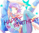 1boy blue_eyes boots dated happy_birthday jacket jojo_no_kimyou_na_bouken joseph_joestar_(young) kirikabu-yume necktie purple_hair solo star suspenders