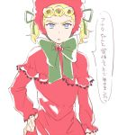 1boy blonde_hair blue_eyes cosplay giorno_giovanna jojo_no_kimyou_na_bouken kirikabu-yume rozen_maiden shinku shinku_(cosplay) solo translation_request