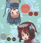2girls animal_ears brown_hair capelet cat_ears chen earrings grey_hair hat jewelry mouse_ears mouse_tail multiple_girls nazrin open_mouth osaname_riku pendant red_eyes santa_hat short_hair smile tail tied_up touhou translation_request upside-down