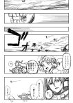 4girls comic floating_fortress_(kantai_collection) hat highres kantai_collection kohige monochrome multiple_girls nagato_(kantai_collection) naka_(kantai_collection) ryuujou_(kantai_collection) santa_hat sazanami_(kantai_collection) translated