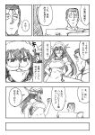 1boy 1girl admiral_(kantai_collection) comic crossover gotou_kiichi hat highres kantai_collection kidou_keisatsu_patlabor kohige monochrome nagato_(kantai_collection) santa_costume santa_hat translated