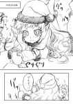 1girl comic hat highres kantai_collection kohige monochrome northern_ocean_hime santa_hat shinkaisei-kan translated