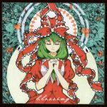 1girl bust closed_eyes dress english floral_background frame green_hair hair_ribbon hands_clasped highres kagiyama_hina long_hair mirror_(artist) praying red_dress ribbon smile solo spot_color touhou traditional_media