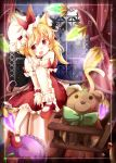 1girl :o animal_ears ankle_socks blonde_hair border bow cat_ears cat_tail chair choker curtains fang fingernails flandre_scarlet hands_together hat hat_ribbon head_tilt iron_bars kemonomimi_mode knee_up looking_at_viewer mary_janes mob_cap nail_polish on_bed pillow puffy_short_sleeves puffy_sleeves red_eyes ribbon shoes short_hair short_sleeves sitting solo stuffed_animal stuffed_toy tail teddy_bear touhou tsumurikoto v_arms window wings wrist_cuffs