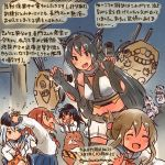 akatsuki_(kantai_collection) beans brown_hair commentary_request fang folded_ponytail hair_ornament hairclip hat hibiki_(kantai_collection) horns i-class_destroyer ikazuchi_(kantai_collection) inazuma_(kantai_collection) kantai_collection kirisawa_juuzou long_hair multiple_girls nagato_(kantai_collection) northern_ocean_hime open_mouth school_uniform seaport_hime serafuku setsubun short_hair skirt translation_request