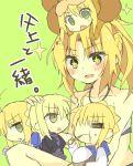 5girls blonde_hair chibi green_eyes highres kiminitokimeki multiple_girls saber saber_alter saber_lion saber_of_red star star-shaped_pupils symbol-shaped_pupils yellow_eyes