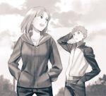 1boy 1girl emiya_shirou fate/stay_night fate_(series) greyscale hands_in_pockets hoodie mitsuzuri_ayako monochrome short_hair tam_(cuq) track_jacket