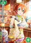 blush character_name cooking dress green_eyes hat hoshizora_rin love_live!_school_idol_festival love_live!_school_idol_project orange_hair short_hair